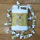100мл CannaBioGen Delta 9 - Биостимулятор цветения, фото 3