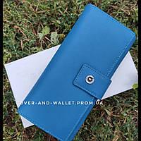 Жіночий шкіряний гаманець блакитного кольору BOSTON