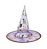 Шляпа ведьмы, колпак ведьмы, цвет фиолетовый, аксессуар для образа на хэллоуин