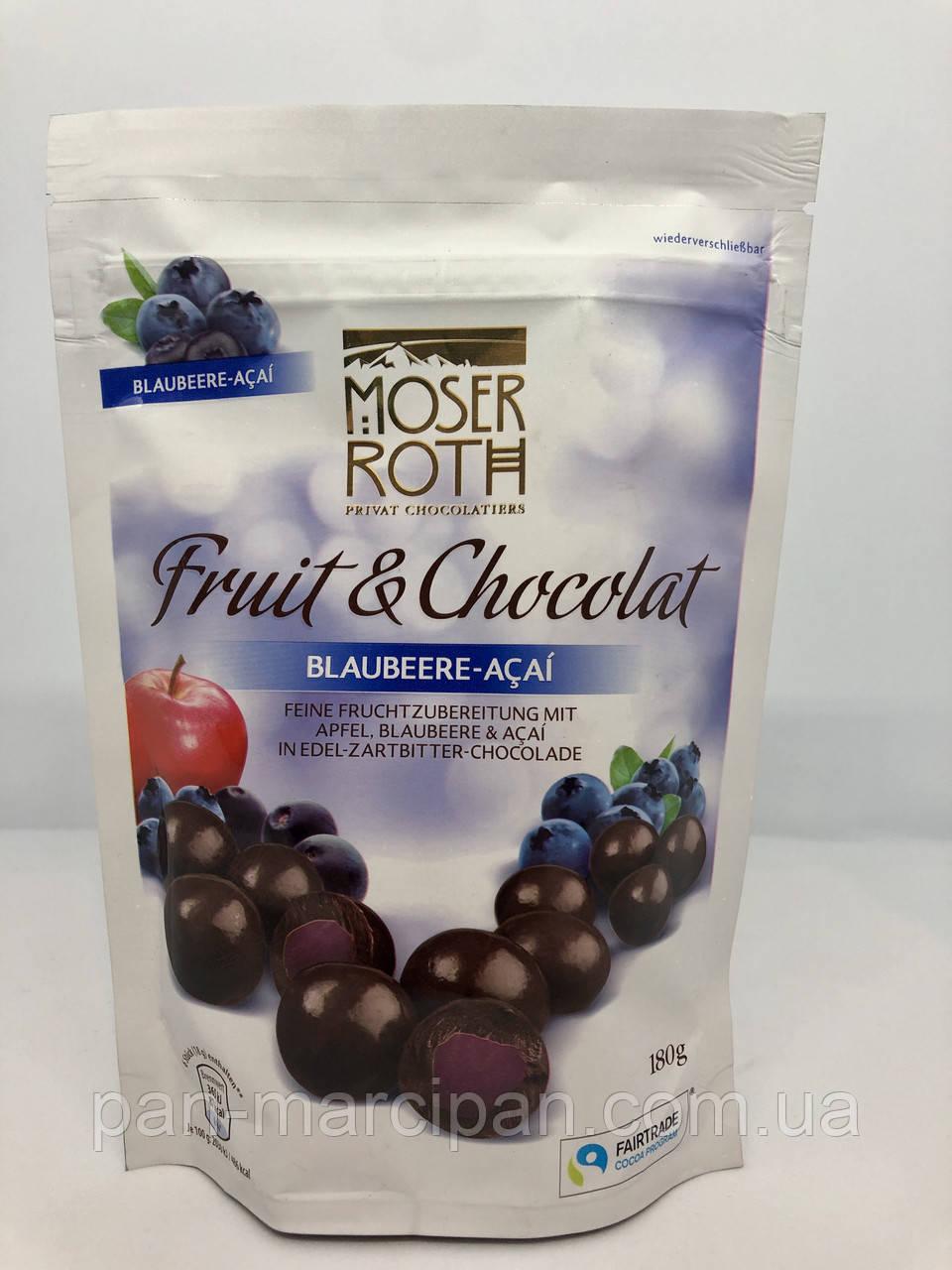 Драже Moser Roth Blaubeere-Acai у темному шоколаді 180г