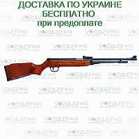 Пневматическая винтовка SPA B3-3 с подствольным взводом
