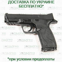 SAS MP-40 4,5 мм (s&w mp-40)