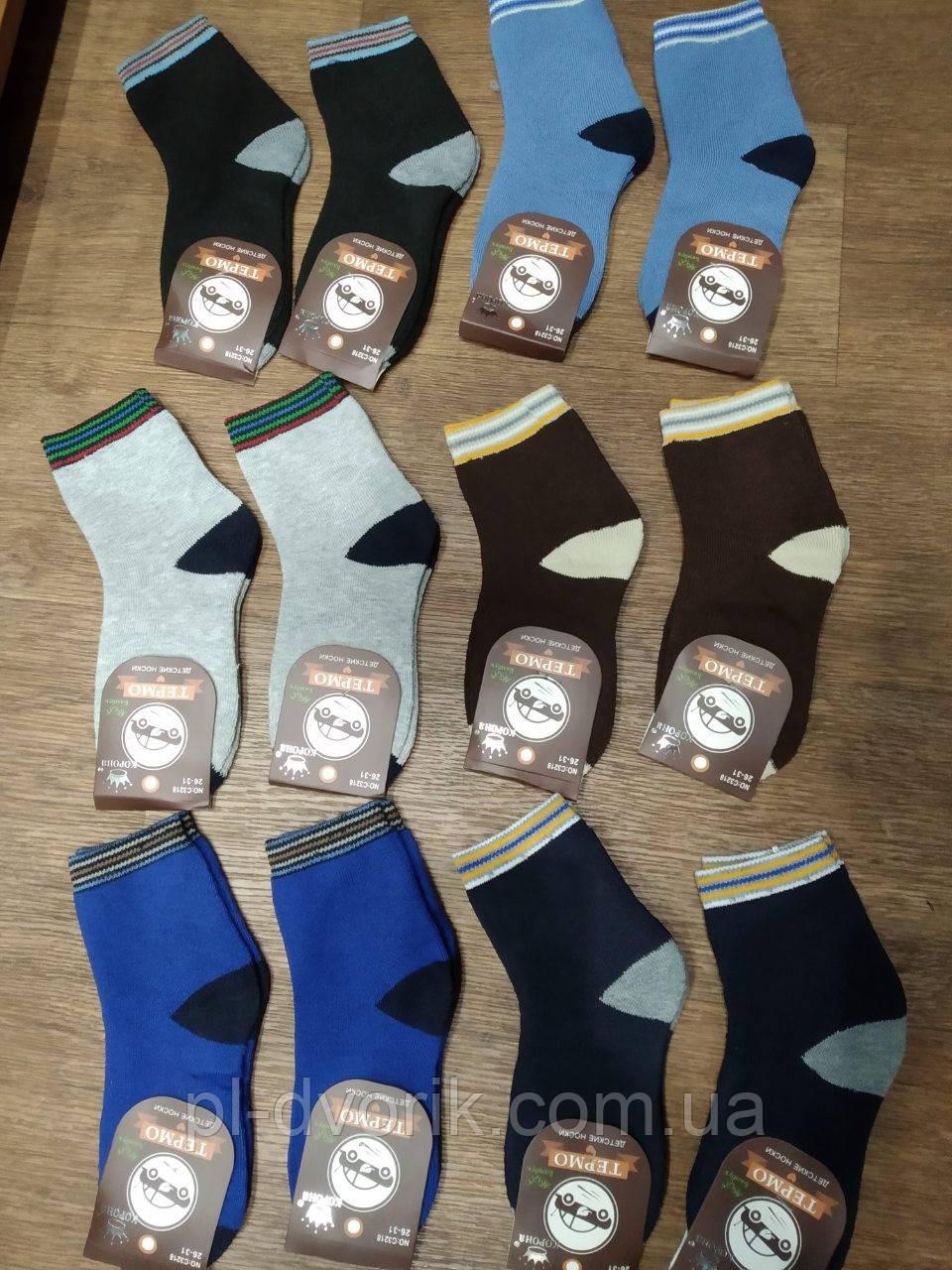 Носки детские махра для мальчиков Корона Бамбук 5-6 лет  3218 цена 23