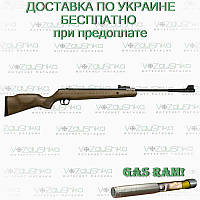 Пневматическая винтовка SPA GR1250W NP (Artemis) газ пружина 365 м/с
