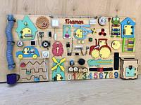 Развивающая игрушка, пазл, БИЗИБОРД 120Х60, фото 1