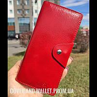 Красный  женский кожаный длинный  кошелек  купюрник с монетницей