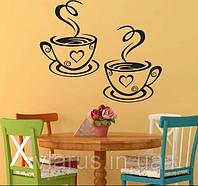 Интерьерная наклейка на стену Чашка с кофем