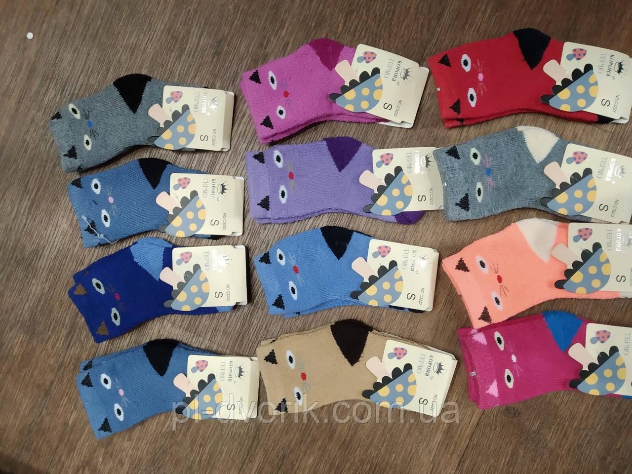 Носки детские махровые для девочек Корона C3222 S цена 23
