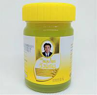 Тайский желтый бальзам Вангпром 50 г