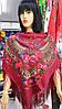 Платок бордовый с бахромой большой (125*125см), фото 5