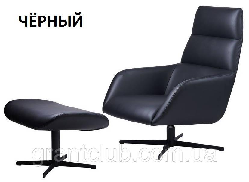 Поворотное кресло лаунж с пуфом BERKELEY (Беркли) черный кожзам Concepto (бесплатная доставка)