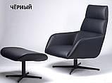 Поворотное кресло лаунж с пуфом BERKELEY (Беркли) черный кожзам Concepto (бесплатная доставка), фото 7