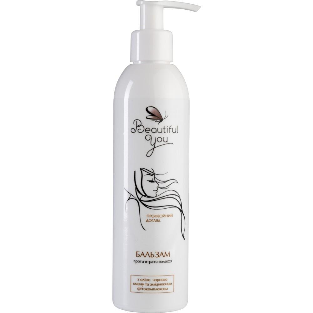 Натуральный бальзам для укрепления волос с маслом черного тмина