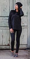 Женский осенний костюм с люрексовой нитью