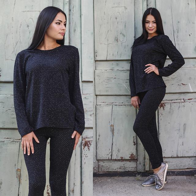 Женский ангоровый костюм на осень Arut оптовый интернет магазин женской одежды арут