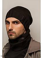"""Комплект шапка и шарф вязаная мужская """"Стинг"""" черный 906079, фото 1"""