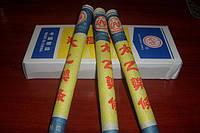 Полынные сигары с мятой, моксы для теплопунктуры, цзю-терапии, для прогревания, длина 20 см, d 2 см