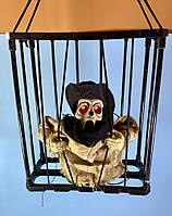 Нежить в клетке оригинальный декор для Хллоуина карнавала тематической вечеринке, фото 1