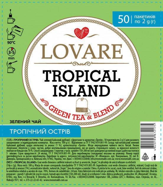 Чай Ловаре в пакетиках Тропический Остров зеленый 50 шт.