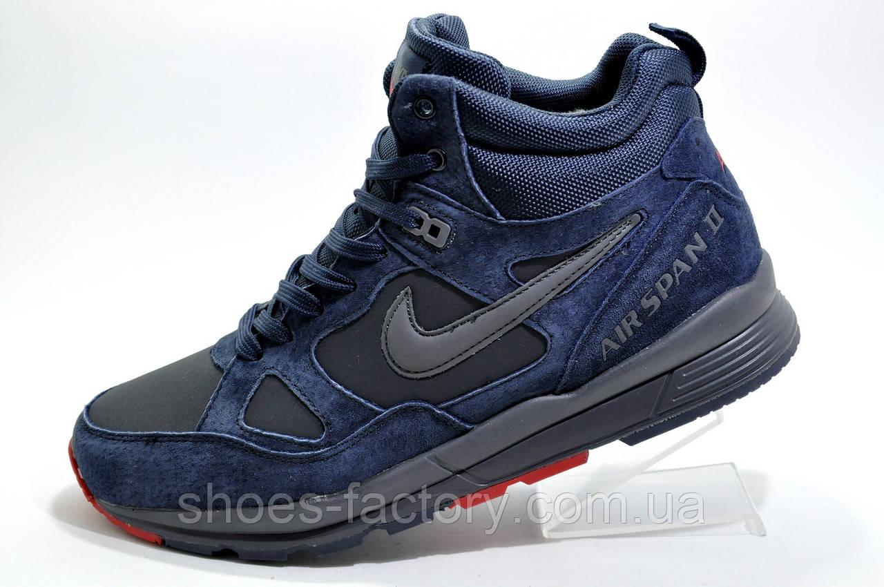 Зимние кроссовки на меху в стиле Nike Air Span 2, Темно-синий