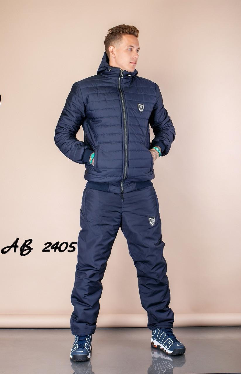 Теплый мужской спортивный прогулочный костюм на синтепоне, штаны и куртка с мехом внутри, большие размеры