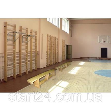 Лавка гимнастическая деревянные ножки (1,5 м), фото 2