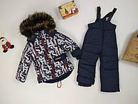 Зимний полукомбинезон и куртка с абстрактным принтом для мальчика 86-116 р, фото 1