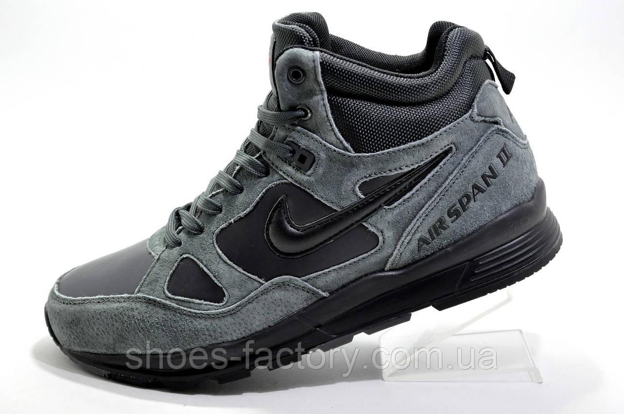 Теплые кроссовки в стиле Nike Air Span 2 Winter, на меху