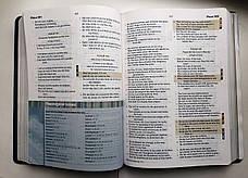 Disciple's Bible (Біблія навчальна англійською мовою), фото 2