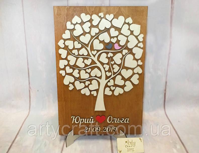 Панно Свадебное дерево пожеланий с сердечками с подставкой 44х30 см (ореховое дерево)