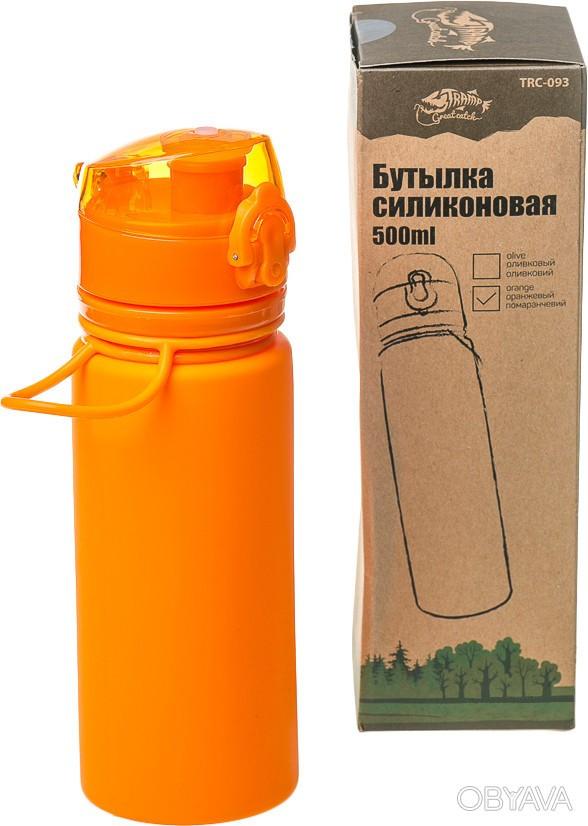 Бутылка силиконовая Tramp 500 мл TRC-093-orange