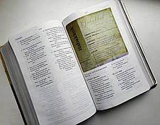 Woman's Bible (Біблія жіноча англійською мовою), фото 2