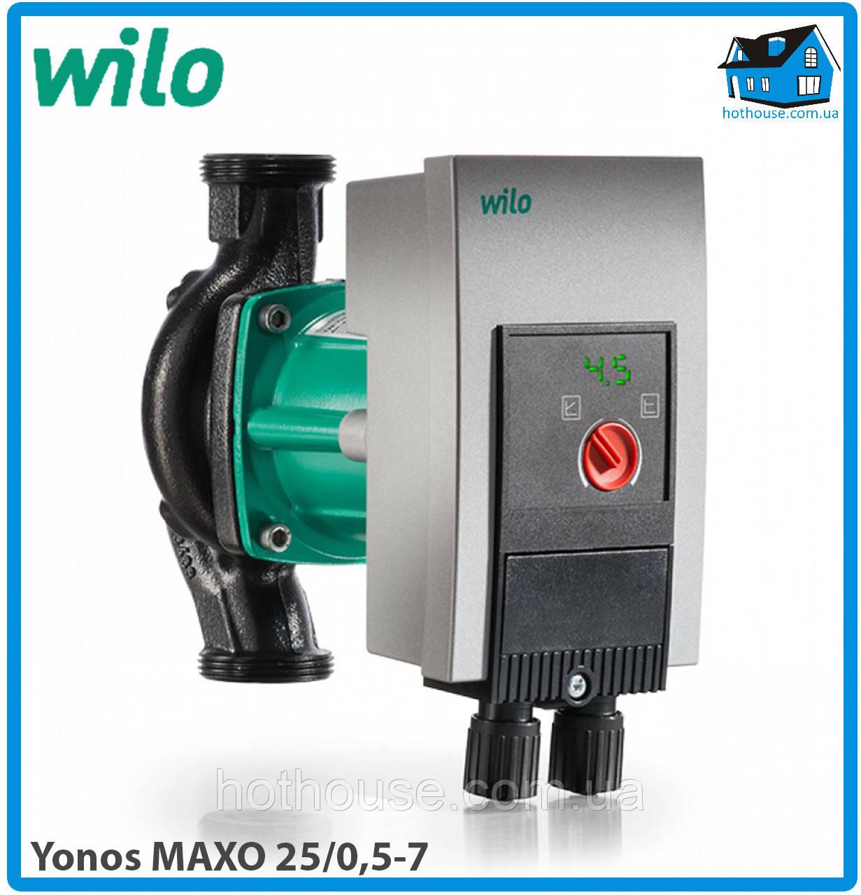 Насос циркуляционный Wilo Yonos MAXO 25/0,5-7 (оригинал)