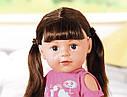 Беби Борн Интерактивная кукла Стильная сестренка Нежные объятия 43 см Baby Born Zapf 827185, фото 3
