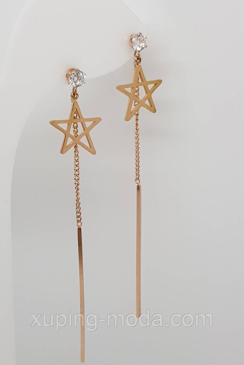 Серьги звезды xuping