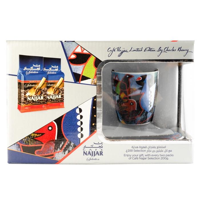 Кофе Najjar (200г. ×2) +чашка в подарок
