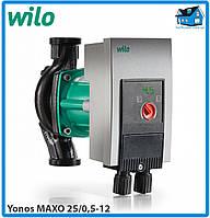 Насос циркуляционный Wilo Yonos MAXO 25/0,5-12 (оригинал)