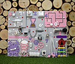 Развивающая доска Бизиборд Модель 50*65!  для девочки роз-фиол