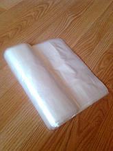 Фасувальні пакети без ручок 25*38 см, 200 шт. поліетиленовий фасувальний пакет, міцні пакети