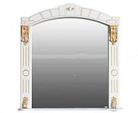 Зеркало Атолл Александрия 85 (слоновая кость, патина золото), 835х140х880 мм