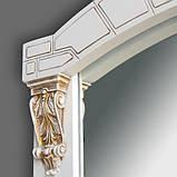 Дзеркало Атол Олександрія 85 (слонова кістка, патина золото), 835х140х880 мм, фото 3