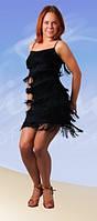 Сукня для латини. Бахрома. Чорна