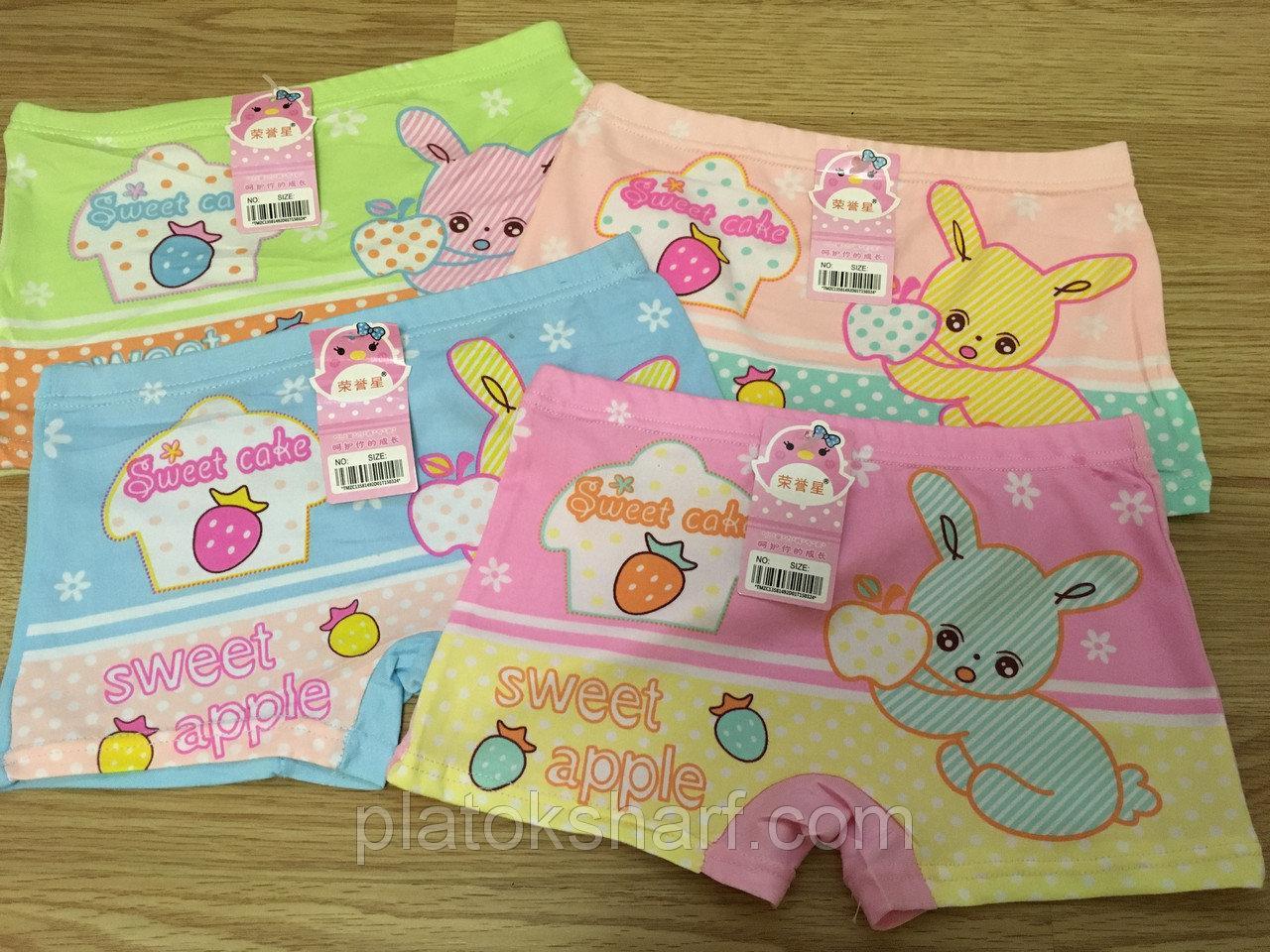 Трусы детские, трусики для девочек «Сладкий зайчик» 3-7 лет (0222XL)