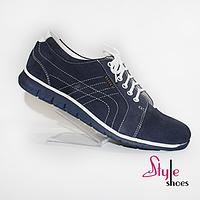 Женские стильные кроссовки 36 размер