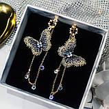 Нежные очаровательные Бабочки, фото 7