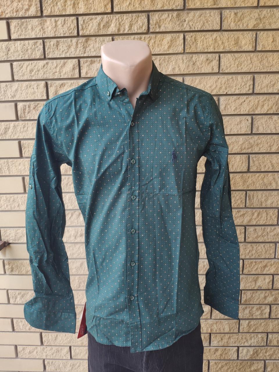 Рубашка мужская коттоновая  брендовая высокого качества  U.S. POLO, Турция