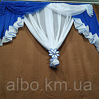 Короткая тюль в детскую ALBO 200x160 cm Синяя (KU-176-10), фото 3