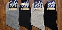 """Чоловічіі стрейчеві класичні шкарпетки""""Легка Хода"""" 27-29 асорті"""