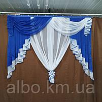 Короткая тюль в детскую ALBO 200x160 cm Синяя (KU-176-10), фото 2