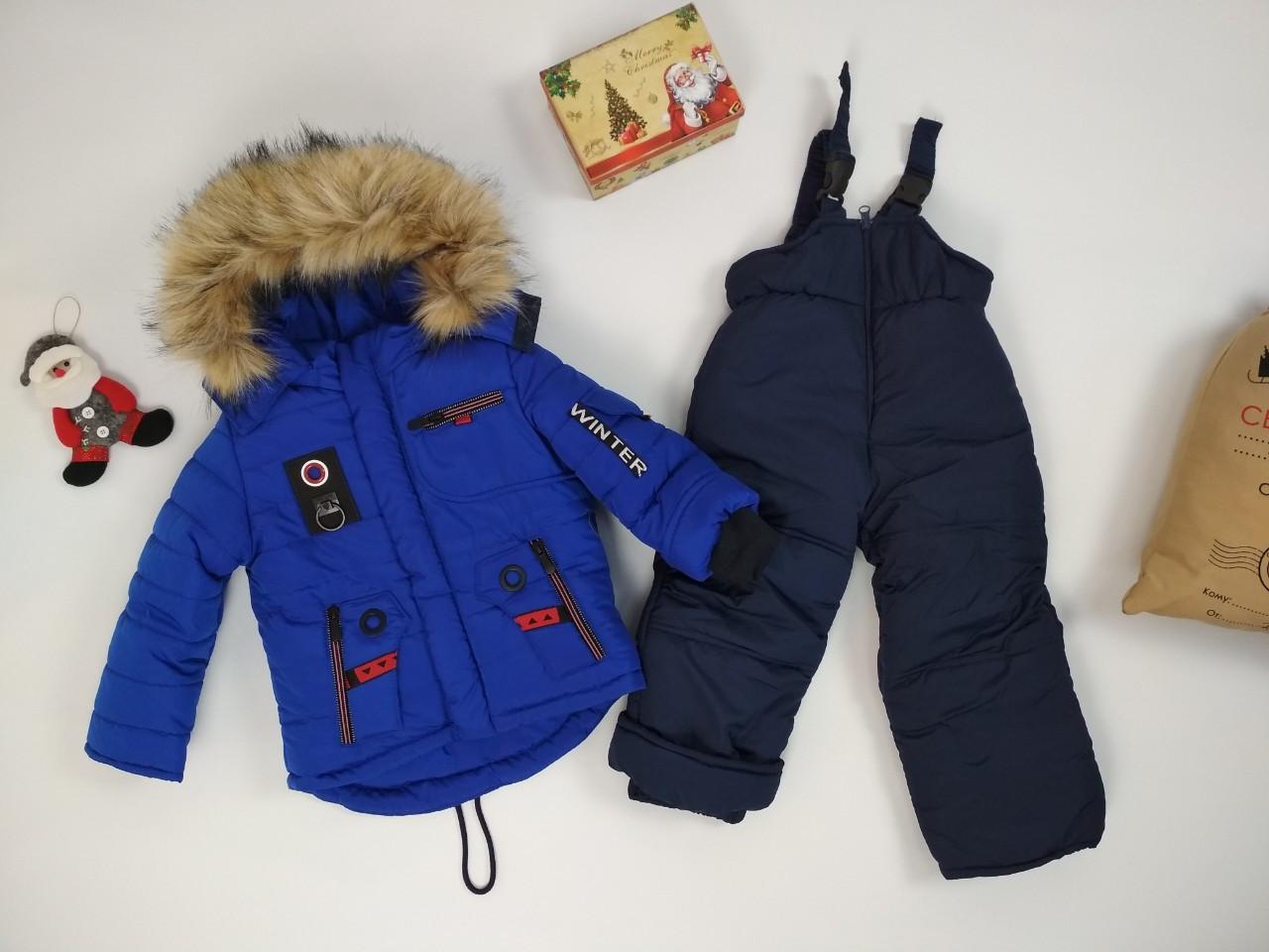Зимний костюм куртка и комбинезон цвет электрик для мальчика 86-116 р